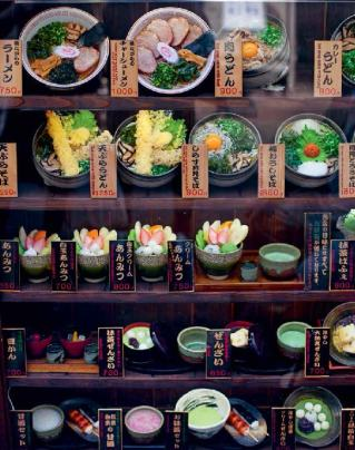 Tokyo Cult Recipes window.jpg